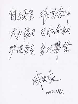 """为了中华民族的""""航天梦""""--青春励志--中国青年网"""