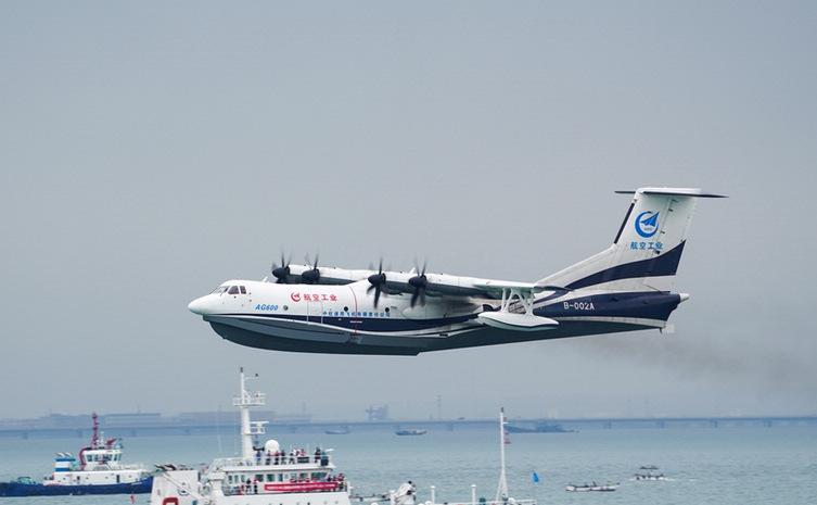 """""""鲲龙""""AG600入海腾空 海上首飞背后的故事"""