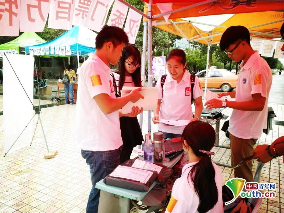 《Vdream》创业团队:在青年创业路上一路勇敢前