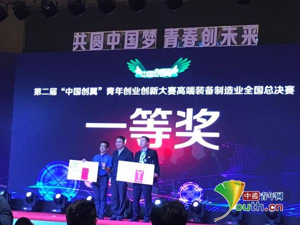 《中国创翼·创业故事第一期》