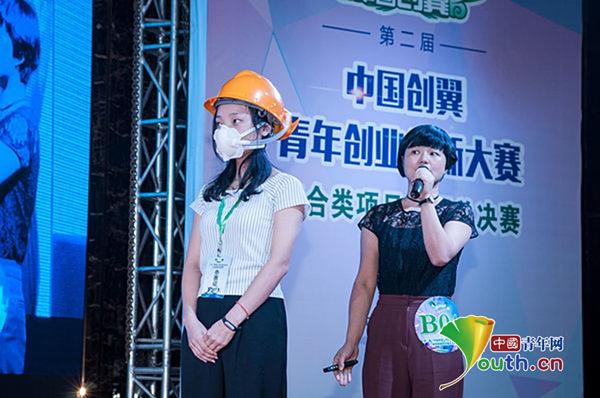 《中国创翼·创业故事第9期》