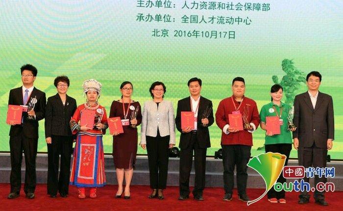《中国创翼·创业故事第十四期》