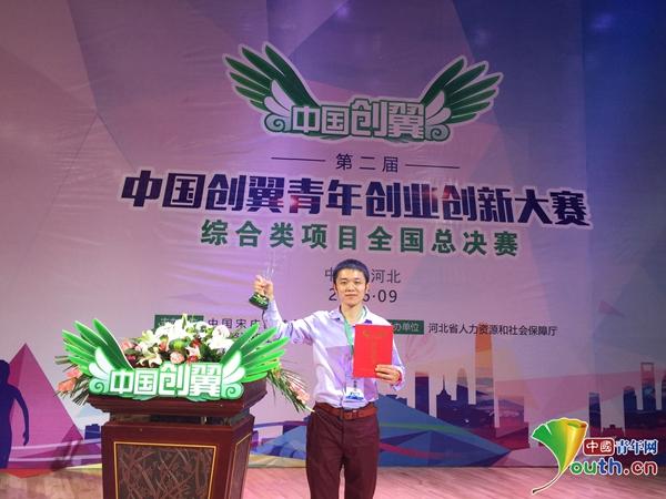 《中国创翼·创业故事第十七期》