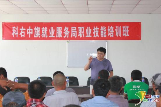 创业企业家刘小永:在农民和大学生致富路上闪耀梦想