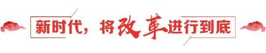 """【见证改革】让列车像改革盛开相通走稳致远:千里铁道线上的护路""""父子兵"""""""
