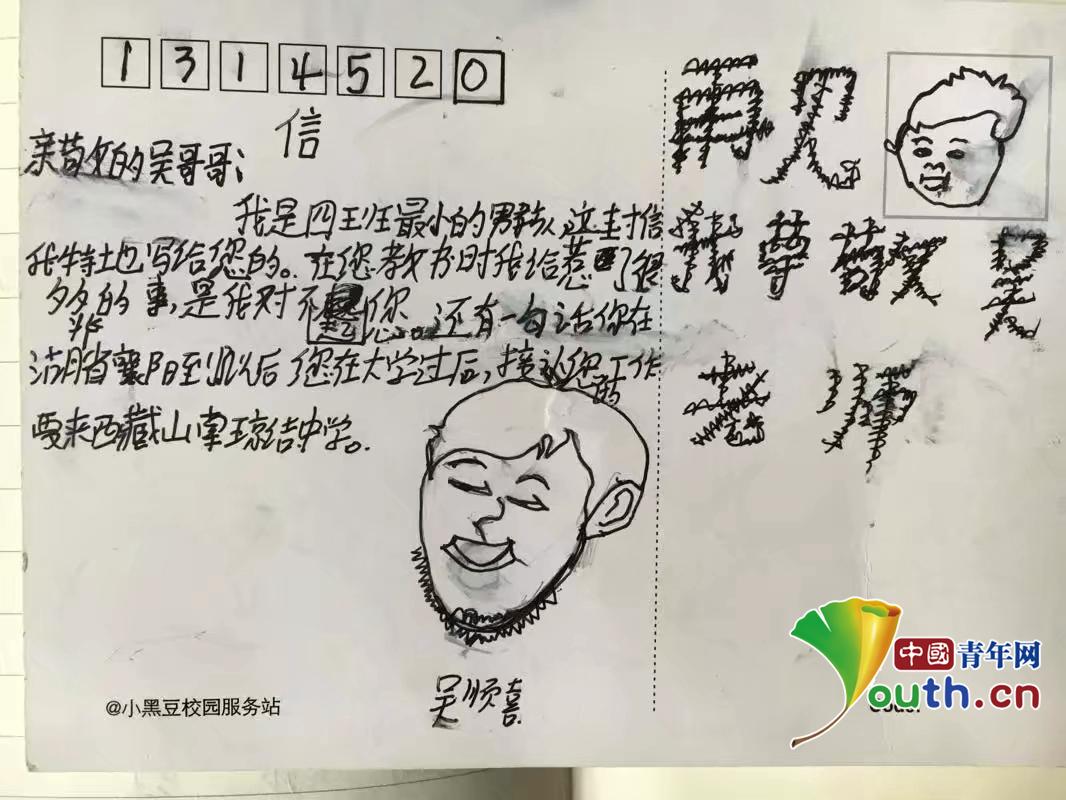 """""""格桑花""""赴藏支教队:我们给藏族同胞送去""""格桑"""""""
