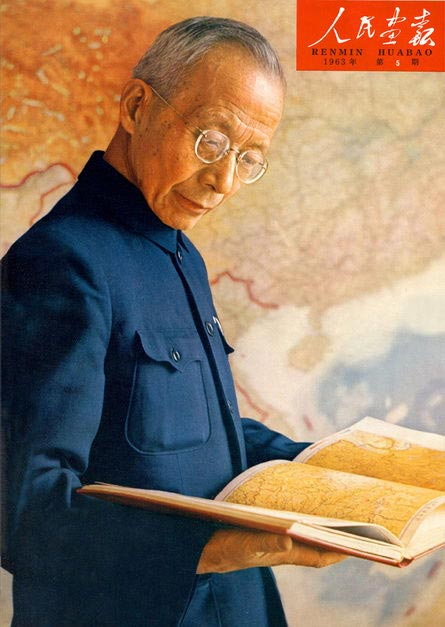全球网络电视台_竺可桢:排万难冒百死求真知的一代宗师--青春励志--中国青年网